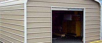 Как построить гараж дёшево и быстро своими руками?
