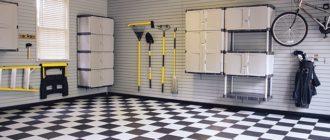 Система хранения с использованием потолка и стен