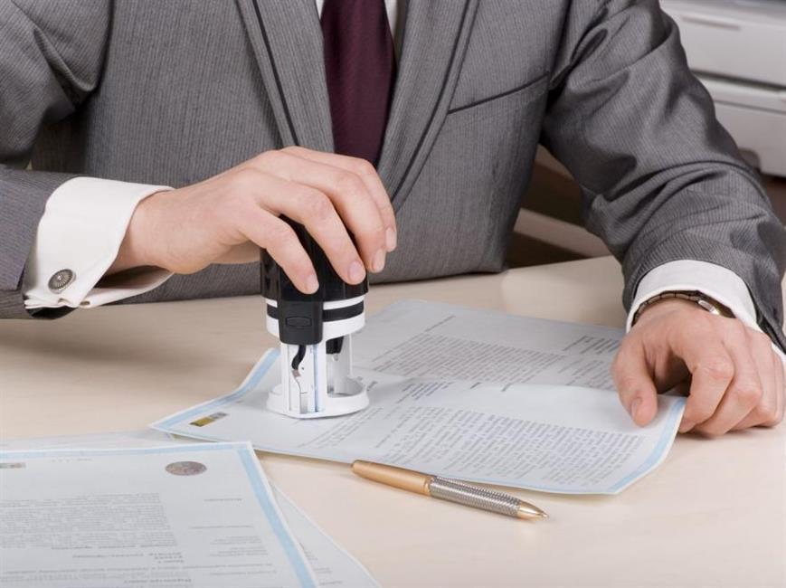 Регистрирование сделок по имуществу