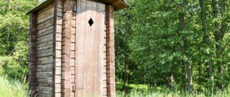Критерии выбора конструкции туалета