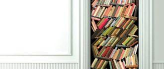 Декорируем двери с помощью виниловых наклеек