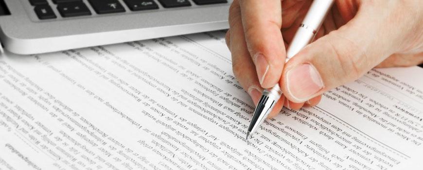 Нужно ли оформлять документы?