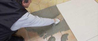 Укладка на старую керамическую плитку