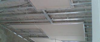 Что потребуется для монтажа потолка?