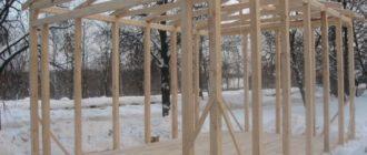 Строительство каркасного гаража своими руками