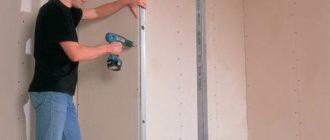 Методы выравнивания стен