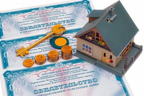расчет госпошлины при сделке с недвижимостью которую был