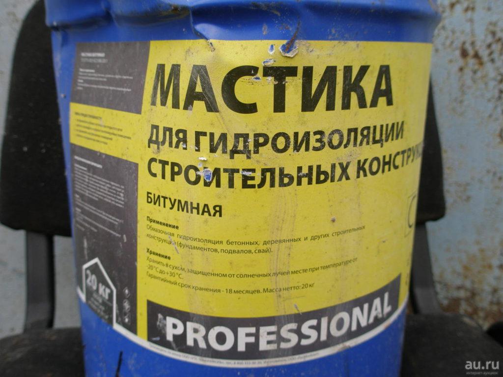 Особенности работы с битумной мастикой